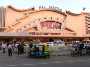 Theater Raj Mindar